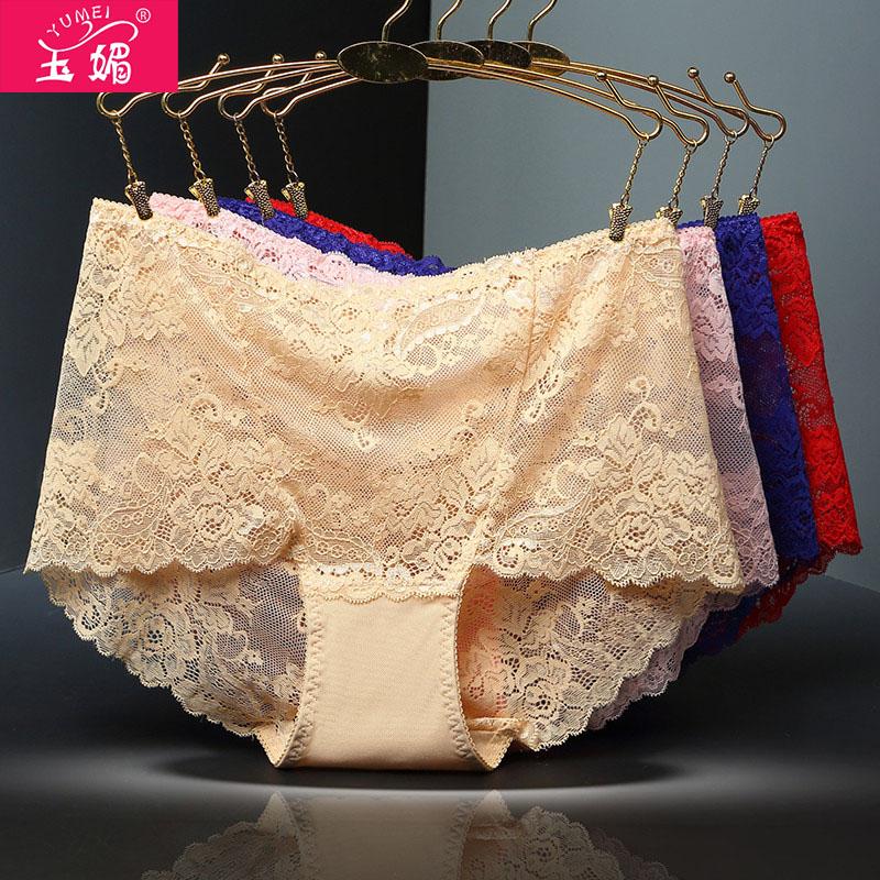 Yumei 5 đồ lót của phụ nữ bông tập tin sexy ren vải cao eo hollow hot đồ lót kích thước lớn chất béo mm200 kg