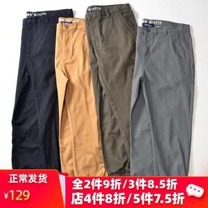 BEMAX kích thước lớn của thương hiệu quần nam chất béo cộng với chất béo tăng đàn hồi quần thường là quần mỏng chùm - Quần mỏng