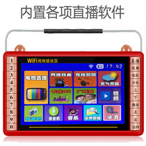 The 13-inch with wifi network version of the game player player Singing Machine