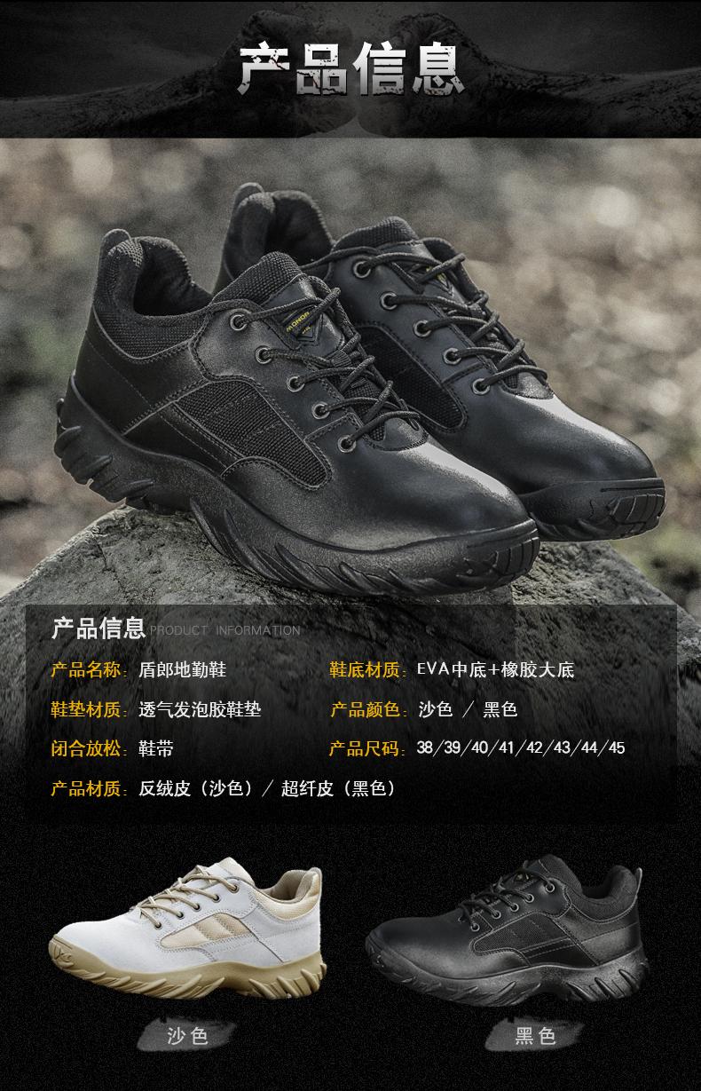 冬季户外沙漠战术靴军迷低帮作战靴短帮特种兵军靴男超轻登山鞋