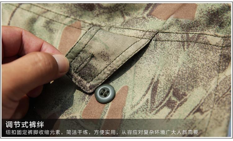 户外蟒纹迷彩作训服套装男女秋季军装特种兵野战CS作战服战术服
