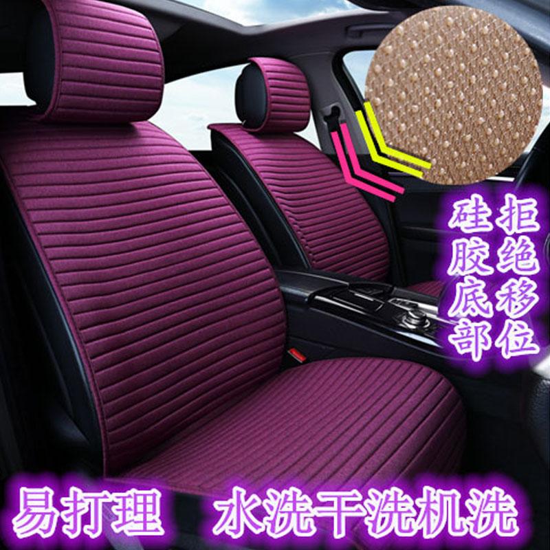 新款汽车坐垫四季通用亚麻春夏季汽车座套小车座垫全包围车座椅套