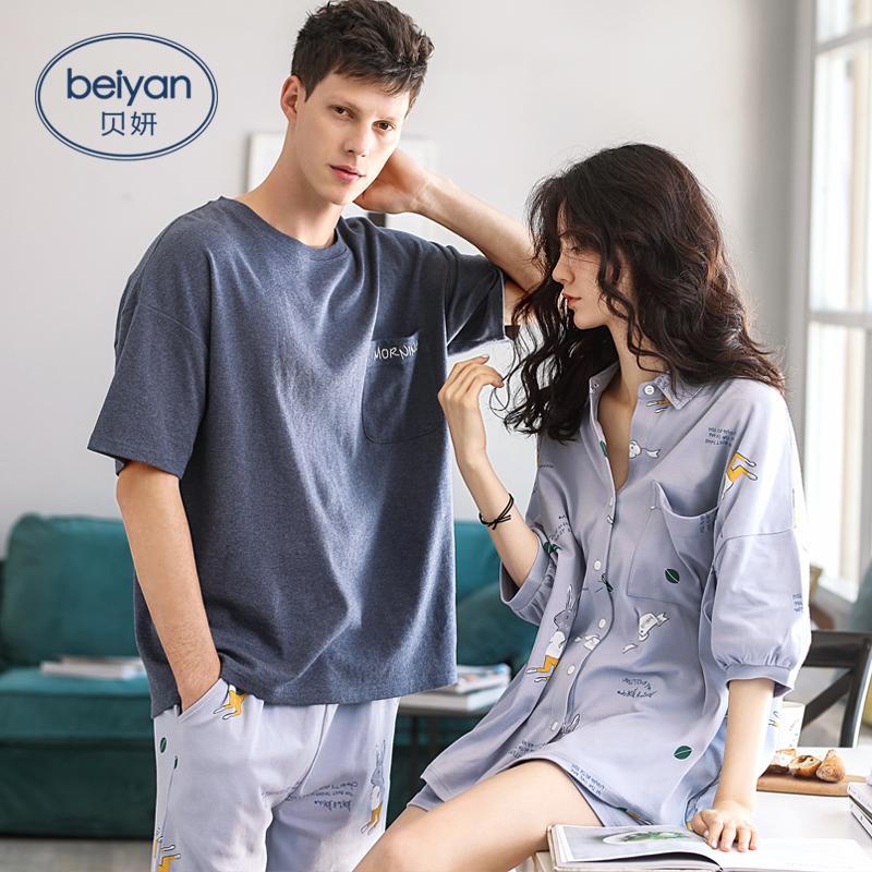 Beiyan cotton mùa hè vài bộ đồ ngủ dễ thương hoạt hình nữ dịch vụ nhà lỏng lẻo đồ ngủ nam Hàn Quốc thiết lập mùa hè - Bộ Pajama