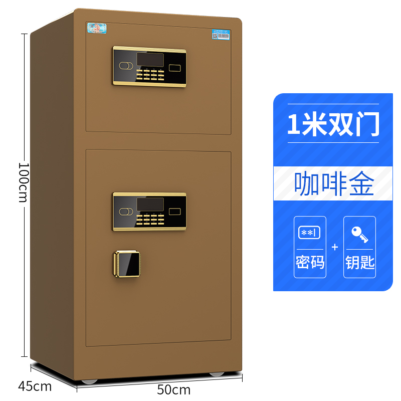 1 METER DOUBLE DOOR COFFEE GOLD (ELECTRONIC PASSWORD + KEY)