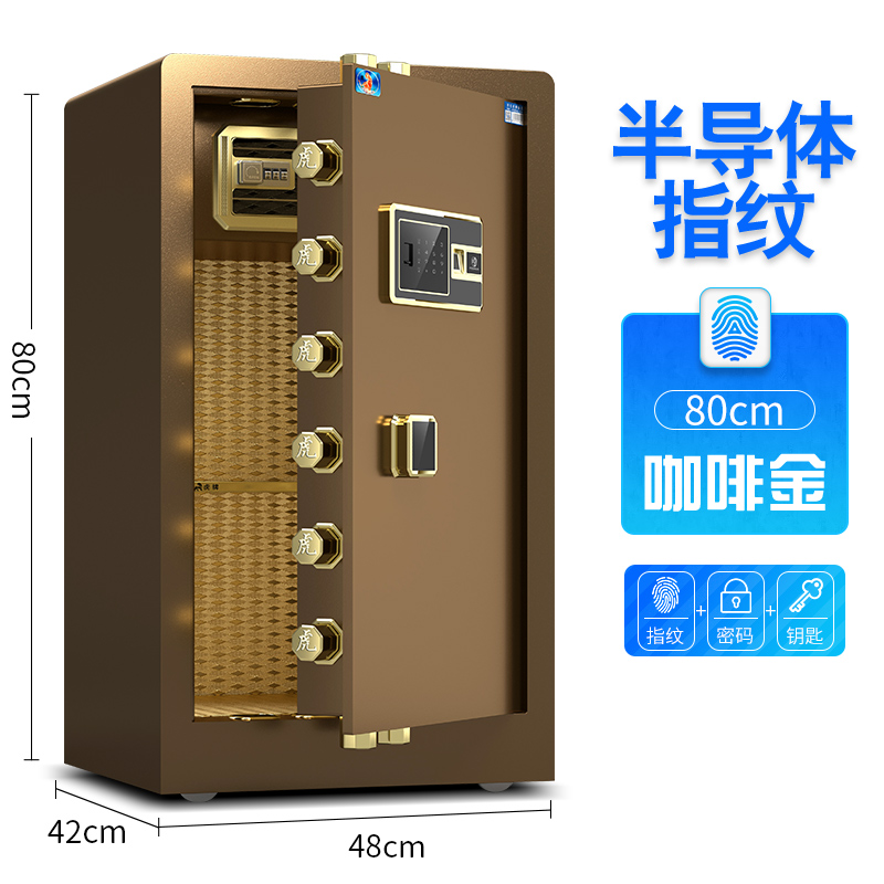 80 SINGLE DOOR COFFEE GOLD (FINGERPRINT + PASSWORD + KEY)