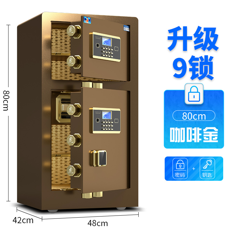 80 DOUBLE DOOR COFFEE GOLD (ELECTRONIC PASSWORD + KEY)