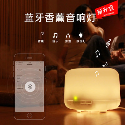 Ultrasonic Muji Aroma Diffuser Humidifier Home Silent Bedroom Bluetooth Audio Dormitory Student Small Fashion Stream