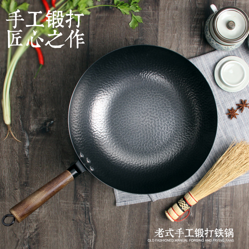 福之味 铸铁锅 无涂层炒锅 32cm