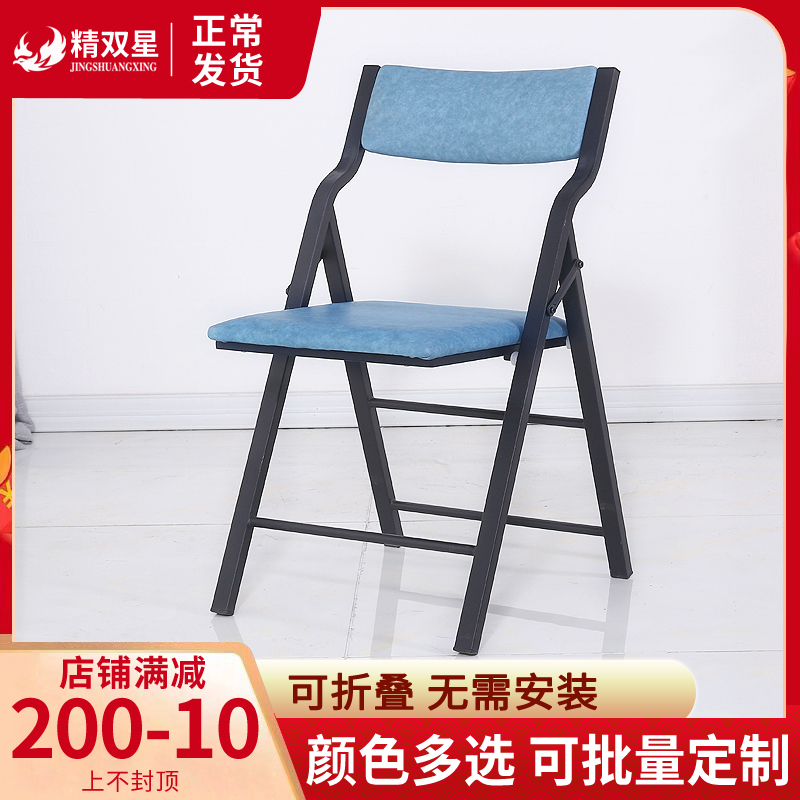 Fine double star folding chair home convenient modern simple imitation solid wood dining chair back rest office meeting chair