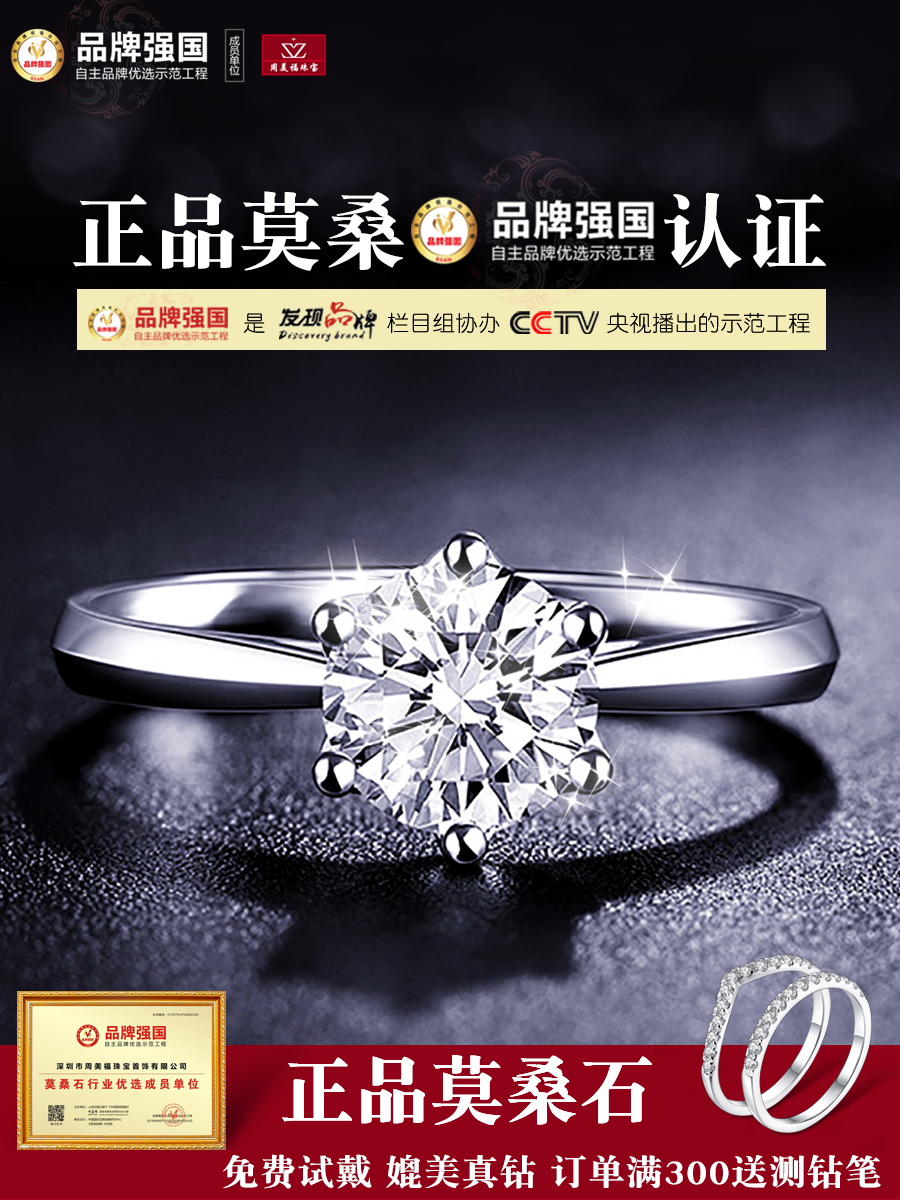 Ring female silver classic six claw simulation 1 carat diamond ring imported Mo sang stone for wedding ring genuine