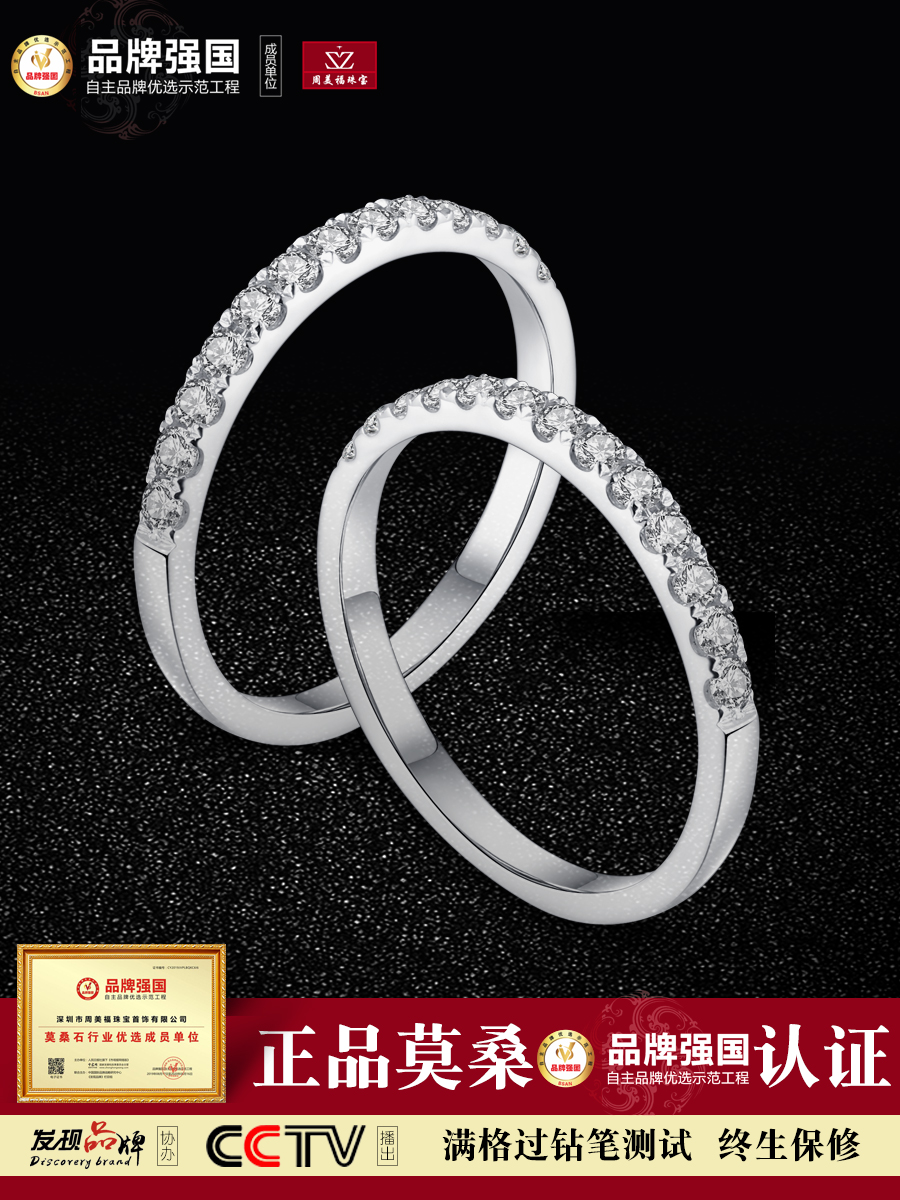 Genuine row diamond ring finger female imports Mo sang stone diamond ring combination stacked pinkie 18K white gold diamond tail ring