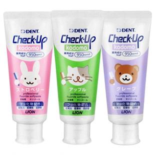 日本进口狮王儿童牙膏宝宝可吞咽
