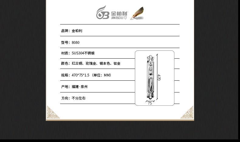 8080集合_14.jpg