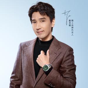 【赵又廷同款】SEIKO精工手表机械表