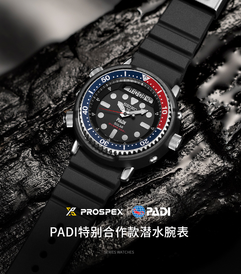 88VIP会员福利 Seiko 精工 PADI特别合作款 Prospex系列 罐头太阳能潜水表 SNJ025P1 多重优惠折后¥1917.1包邮