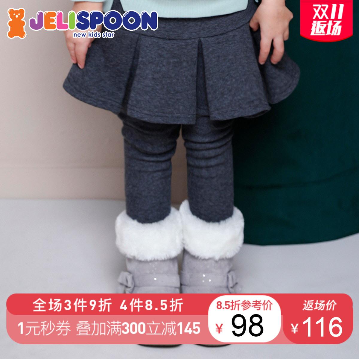 韩国童装Jelispoon冬季新款女童百褶简约加绒裙裤