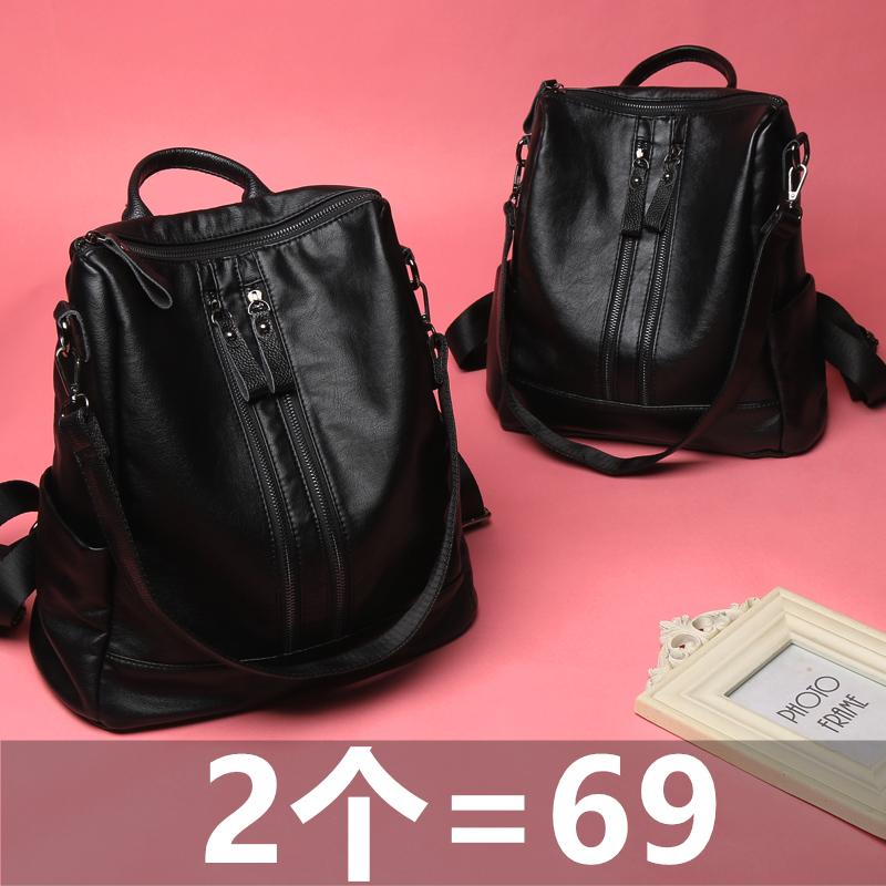 Version coréenne d'épaule soft sac femelle 2017 nouvelle sac femme sac à dos femelle grande capacité sac féminin tendance de mode