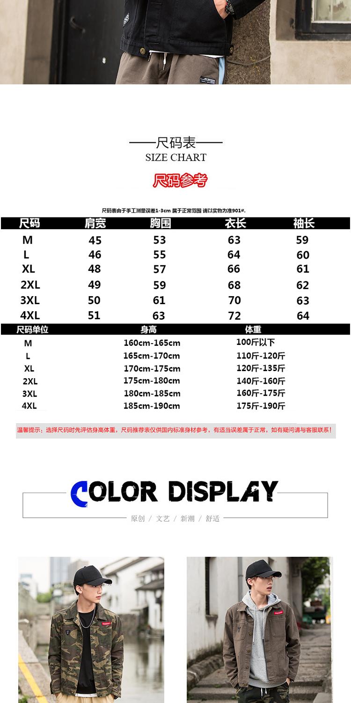 92%棉 主推 量大从优 秋季男式迷彩外套日系韩版翻领夹克xz905P55