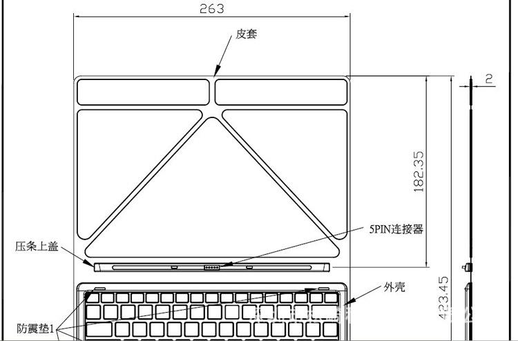 10.1寸神舟PCpad X5 保护套 磁吸键盘皮套 Hasee平板电脑Win8 win10 键盘 5针触点