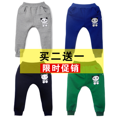 Children's clothing spring and autumn boy sweat pants cotton trousers children's pants plus velvet thickening harem pants casual pants