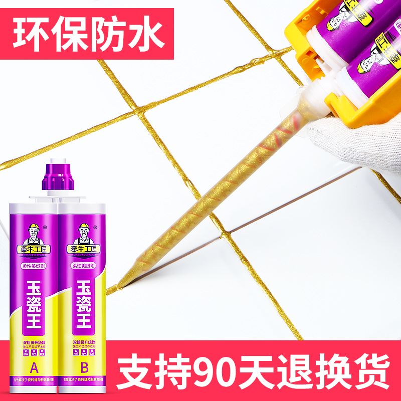 Morning Glory Craftsman Ceramic Tile Sealant Tile Floor Tile