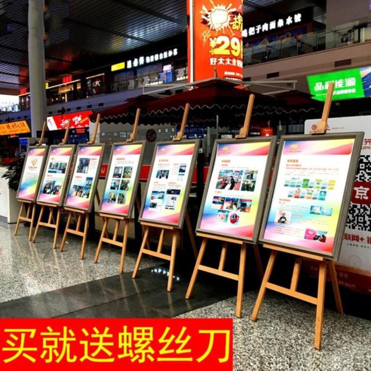 Nhà hàng kt bảng trưng bày đứng sàn quảng cáo khung nghệ thuật sản xuất x màn hình đứng tuyên truyền máy bay đồ nội thất đám cưới sàn đứng - Nội thất thành phố