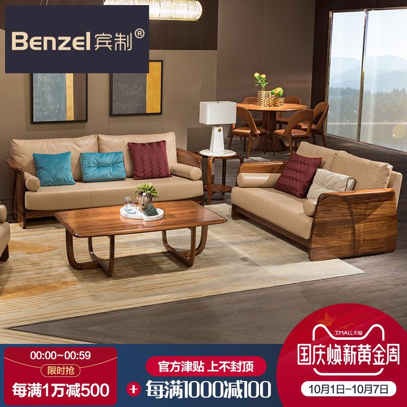 新中式烏金木真皮沙發1+2+3組合 現代簡約全實木客廳北歐家具CH
