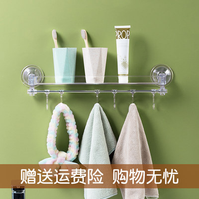 Row of hooks, kitchen hooks, punch-free vacuum suction cups, strong load-bearing wall-mounted racks, bathroom clothes hooks