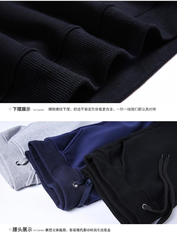 Playboy áo len nam cổ tròn lỏng thể thao phù hợp với mùa xuân và mùa thu dài tay T-Shirt kích thước lớn nhà quần áo giản dị