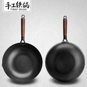 章丘铁锅手工老式炒锅无涂层不粘锅家用炒菜锅电磁炉煤气灶专用锅