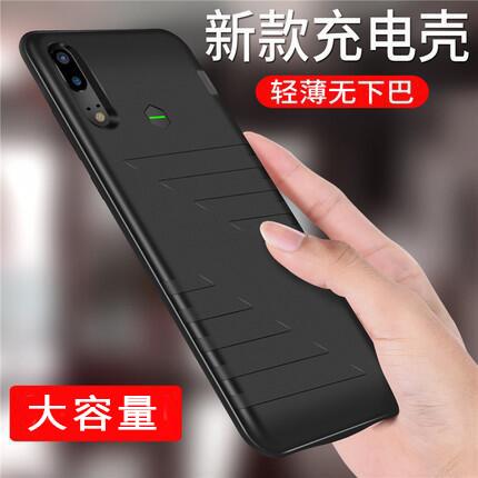 Huawei P20 quay lại sạc pin kho báu P20pro pin chuyên dụng di động siêu mỏng vỏ điện thoại di động không dây vỏ điện thoại di động P20 trở lại clip P20pro sạc pin sạc đa năng mới tất cả trong một - Ngân hàng điện thoại di động