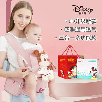 Disney Gift Set newborn baby full moon one hundred days newborn baby male and female baby products gift Daquan