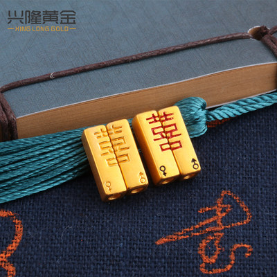 Golden Double Happiness 3D Hard Golden Foot Gold 999 Transfer Zhuxi Zilutong Couple Gift