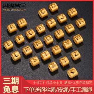 Xinglong gold letter 999 pure gold hard gold love English numbers men and women transfer beads couple bracelet Tanabata ceremony