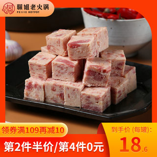 Chongqing Pei sister special 340g shabu hot pot handmade canned luncheon meat outdoor convenient instant pork food