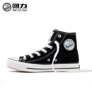 回力女鞋高帮帆布鞋黑色韩版学生情侣鞋男鞋休闲鞋运动鞋女小白鞋