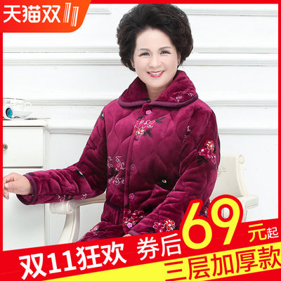 Middle-aged and middle-aged casing pajamas female autumn and winter thickening plus velvet winter middle-aged mother coral velvet homes suit suit