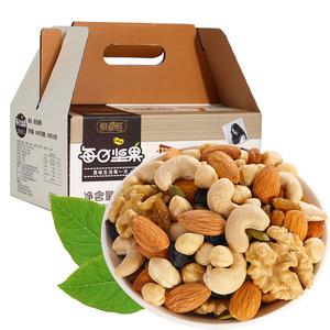 【鲜仙鲜】每日坚果混合坚果仁30包