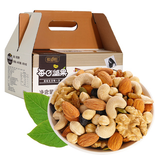 Fresh Xian fresh nuts 30 pack per day