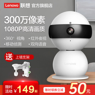 Lenovo housekeeping ...