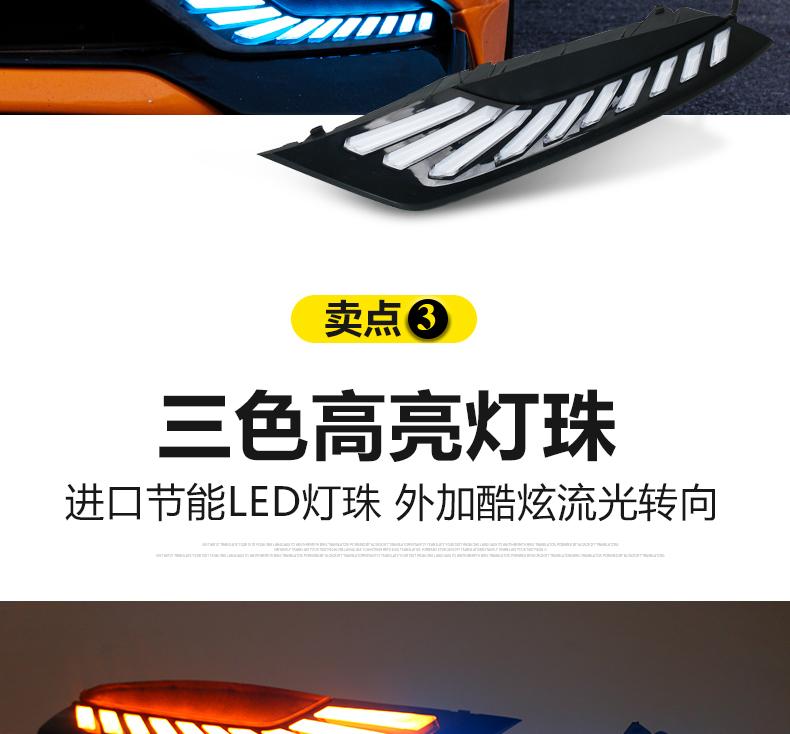 Độ đèn led xi nhan Đèn cản sau Mazda 3 2020-2021 - ảnh 11