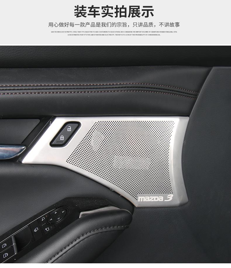 Ốp loa Mazda 3 2020 - ảnh 11