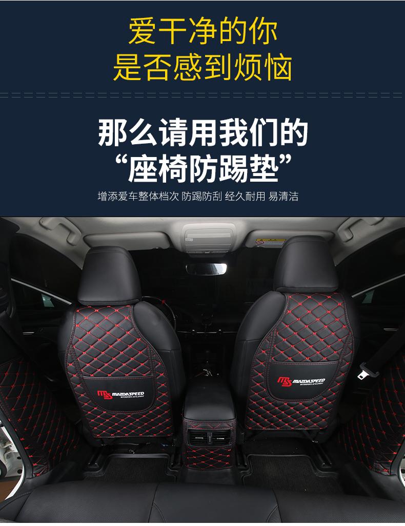 Thảm ốp sau ghế  và điều hòa sau Mazda 3 2020 - ảnh 3
