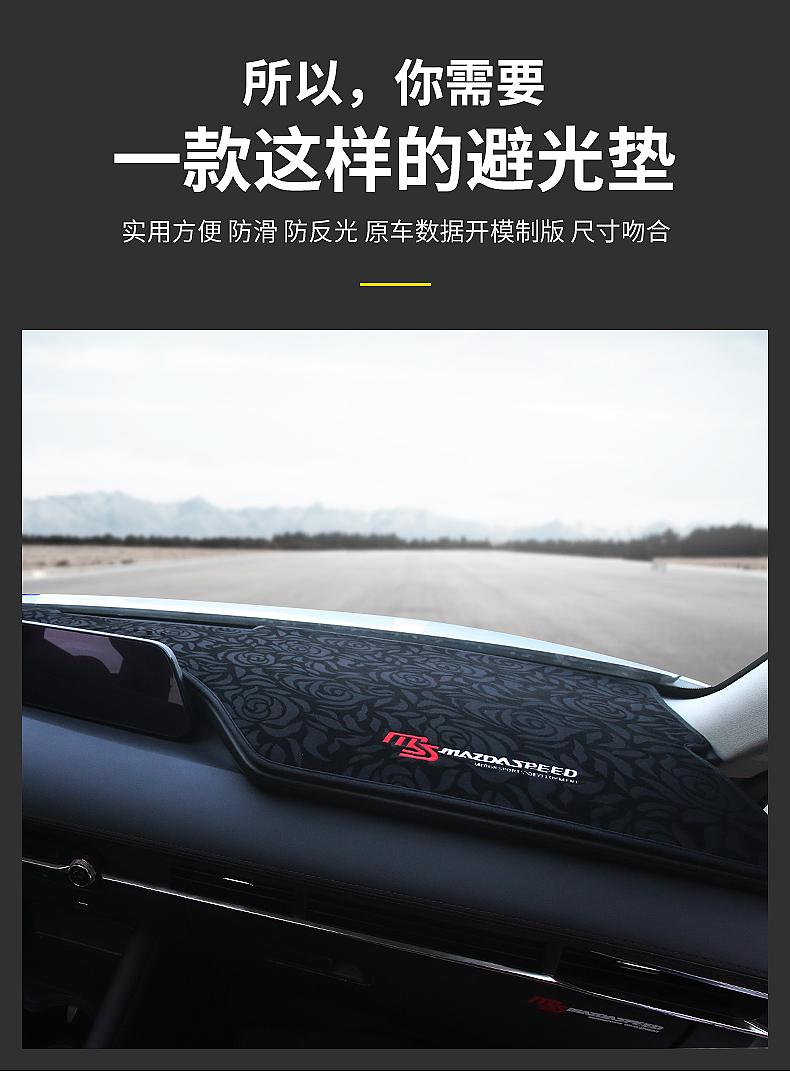 Thảm taplo chống nắng Mazda 3 2020 - ảnh 2