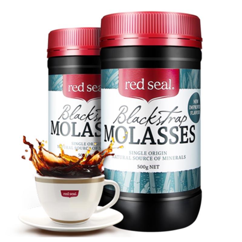 【2瓶】新西兰进口红印黑糖暖宫红糖