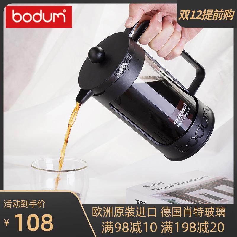葡萄牙进口 Bodum 波顿 11376 冷萃法压壶 咖啡壶 1000ml  天猫优惠券折后¥88包邮(¥108-20)