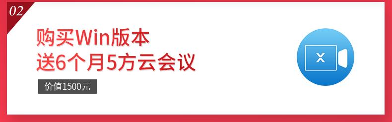 X3关联开售模块_07.jpg
