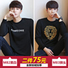 Winter sweater men's sweater Korean round neck trend individuality students wear coat bottom line clothing plus velvet thickening
