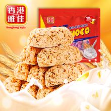 【雅佳】燕麦巧克力棒468g