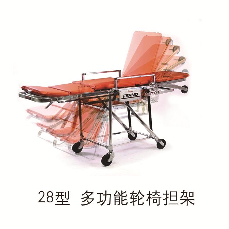 美国进口Ferno-Flex28重载型上车担架急救转运多功能轮椅担架设备(图6)